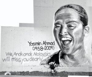R.I.P YASMIN AHMAD : 1958-2009
